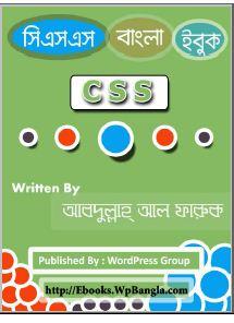 autocad bangla tutorial pdf
