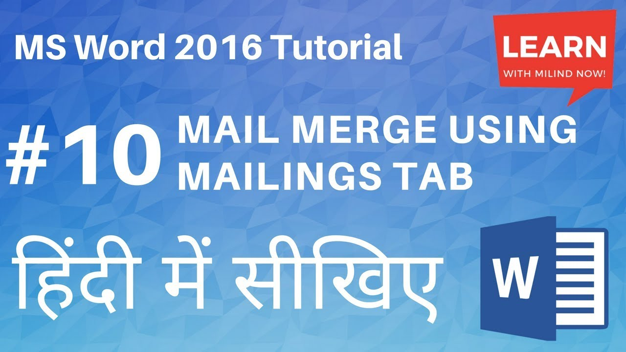 mail merge tutorial 2016